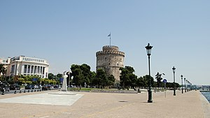 White Tower of Thessaloniki - View of the area of the tower.
