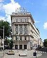 Wien - ehemaliges Hotel Kummer.JPG