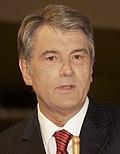 Wiktor Juschtschenko, Präsident der Ukraine, in der Universität Zürich.jpg