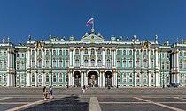 Winter Palace Panorama 3.jpg