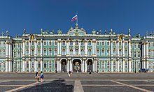 Winter Palace Panorama 3.jpg