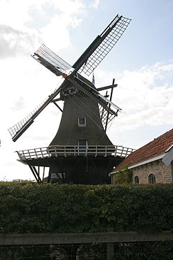 Windmill De Onderneming in Witmarsum