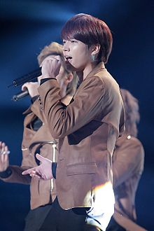 Nam Woohyun