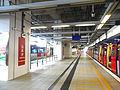 Wu Kai Sha Station 2012 part2.JPG