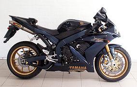 Yamaha R Logo Sticker