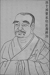 Yongming Yanshou Zen master