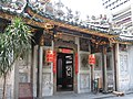 Yueh Hai Ching Temple 7, Mar 06.JPG