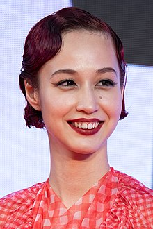 Yuka Mizuhara at the Tokyo International Film Festival - 2019 (49013715091) (cropped).jpg