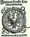 Zřízení zemské Knížetství Těšínského 1574.jpg