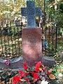 Zara Minc grave.JPG
