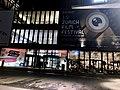 Zurich Film Festival (Sihlcity) (Ank Kumar Infosys) 08.jpg