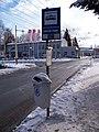 Úšovice, Skalníkova, zastávka a vozovna.jpg