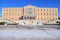 Η Βουλή των Ελλήνων.JPG