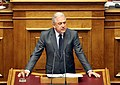 Ομιλία ΥΠΕΞ Δ. Αβραμόπουλου στη Βουλή (7525789018).jpg