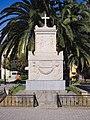 Ταφικό μνημείο Δημητρίου Υψηλάντη 7698.jpg