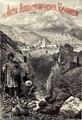 Акты собранные Кавказской археографической комиссией Том 11.djvu