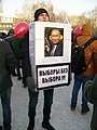 Антипутинский плакат в виде пачки сигарет.jpg