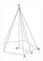 Апофема пирамиды.TIF