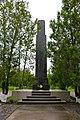 Братська могила радянських воїнів Новоодеський район Місто Нова Одеса (парк Перемоги).JPG