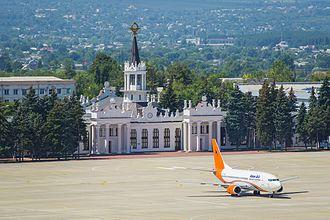 Kharkiv International Airport - Old terminal