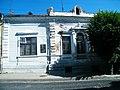 Будинок Августи Кохановської.JPG