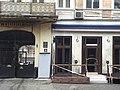Будинок по вулиці Катерининська, 6.jpg
