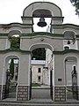 Василіянський монастир (мур.) 21 ст. с.Плісницьке..JPG
