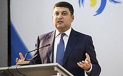 Володимир Гройсман на Тернопільщині20 липня 2017