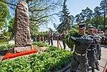 Вшанувати пам'ять героїчних захисників столиці (21) (17392707186).jpg