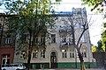 Житловий будинок №61 по вулиці С. Бандери у місті Львів.jpg