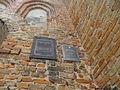 Замок середньовічний, Луцьк 03.JPG