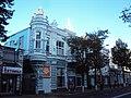 Здание музыкального магазина Сарантиди 01.JPG