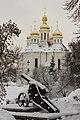 Катерининська церква у Чернігові Вид з території Дитинцю Грудень 2017.jpg