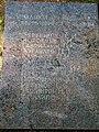 Кобона, воинский мемориал, плиты04.jpg