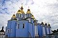 Комплекс Михайлівського монастиря, Київ.jpg