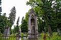Комплекс пам'яток «Личаківський цвинтар», Вулиця Мечникова, 55.jpg
