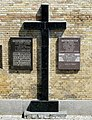 Косий Капонір, меморіал учасникам революції 1905–1907 років.JPG