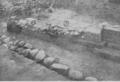 Мал. 18. Вигляд рештки бруку—тротуару.png