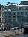 Мариинский театр, мост Декабристов. 2006-05-08.jpg