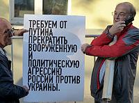 Марш мира Москва 21 сент 2014 L1460093.jpg