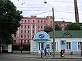 Млин, Полтава.jpg