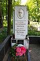 Могила Марзєєва О. М., академіка Лук'янівське.JPG
