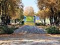 Місце де був розташований пам'ятник Леніну Володимиру Іллічу (демонтований) , м. Волноваха.jpg