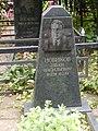 Надгробный памятник Ивану Васильевичу Новикову.JPG