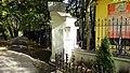 Ограда (фрагмент) 1.jpg
