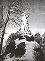 Пам'ятник Софії Хшановській у Теребовлі.JPG