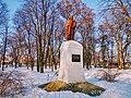 Пам'ятник письменнику М.В.Гоголю у пгт. Диканька у взимку(2).jpg