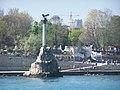 Памятник затопленным кораблям. Вид спереди. - panoramio.jpg