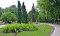 Парк імені Тараса Шевченка (Київ) 009.jpg