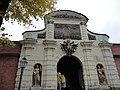 Петровские ворота Петропавловская крепость 1.jpg